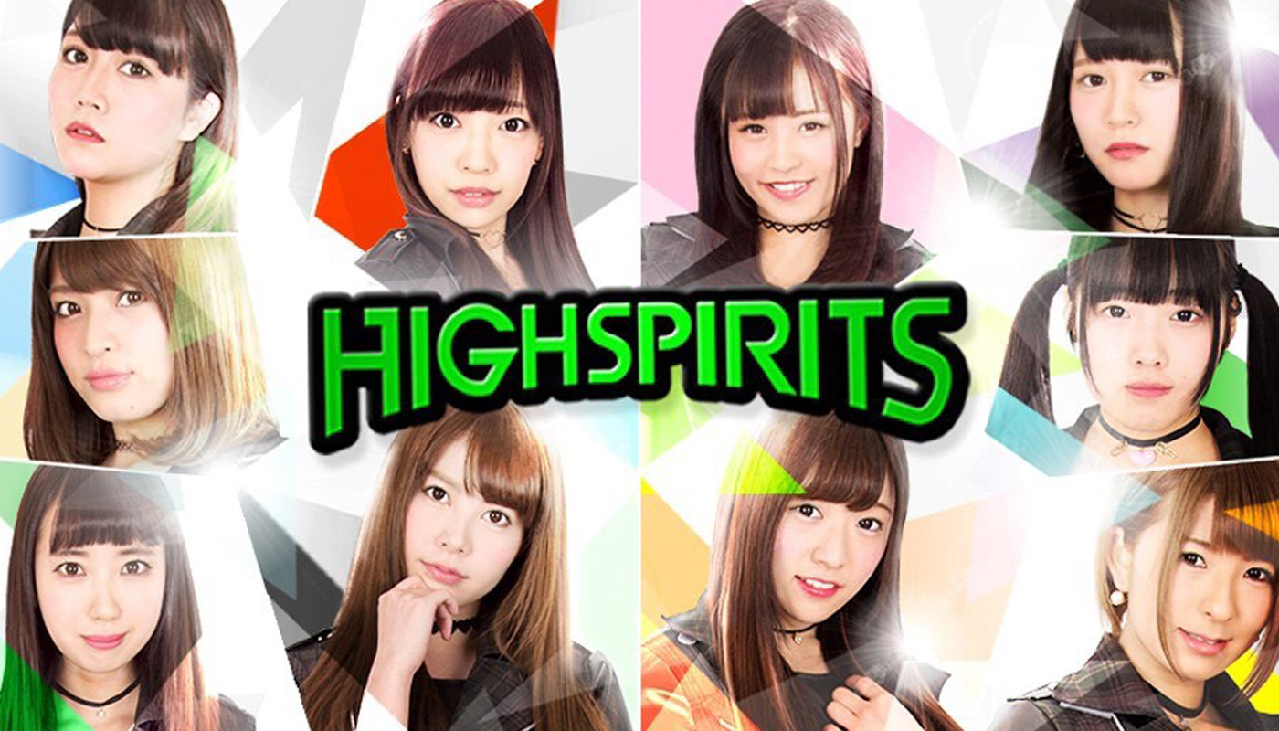 HIGHSPIRITS