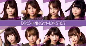DREAMING MONSTER