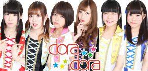 dora☆dora