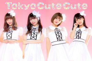 東京CuteCute